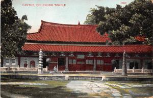 China Canton, Hoi Chong Temple  Canton, Hoi Chong Temple