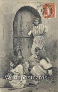 Eqypt Groupe de Jeunes Kabyles  Groupe de Jeunes Kabyles
