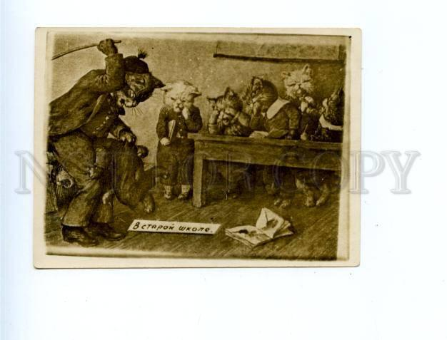 164143 Old School CAT Dressed punishment by THIELE Vintage Rus