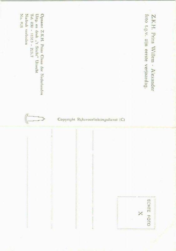 CPM AK ZKH Prins Willem Alexander DUTCH ROYALTY (812989)