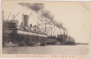 KOBE , Japan , 00-10s ; Steamships at pier
