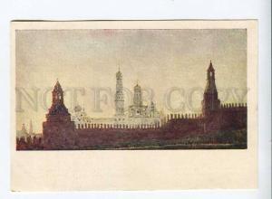 263210 USSR Romodanovskaya Moscow Kremlin Wall Vintage