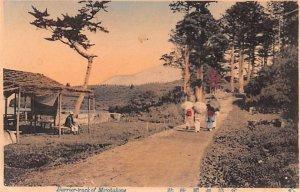 Barrier Track of Motohakone Japan Unused