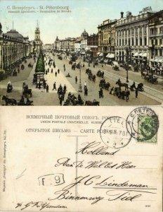 russia, St. PETERSBURG Санкт-Петербург, Perspective de Nevsky (1908) Postcard