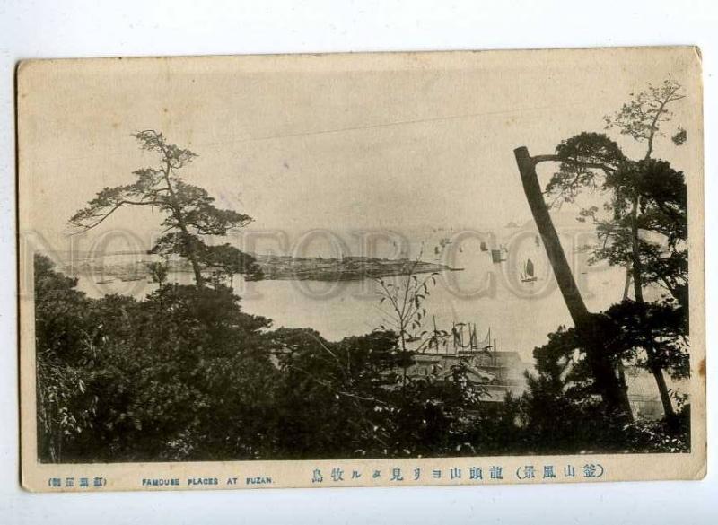 190610 KOREA BUSAN PUSAN FUZAN FUSAN view Vintage postcard