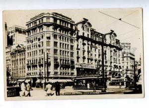 192409 BRAZIL SAO PAULO praca Patriarca Vintage photo postcard