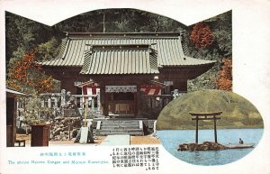The Shrine Hakone Gongen and Miyojin Kuzuriyuu, Japan, Early Postcard, Unused