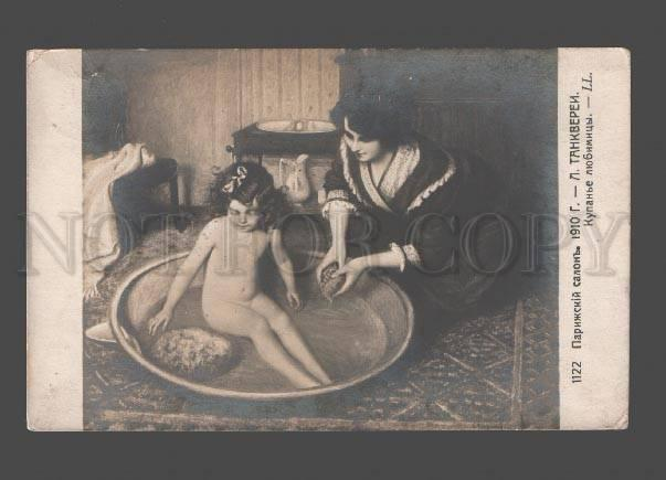 079237 Young Girl in Basin by TANKVEREY vintage SALON