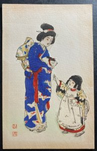 Vintage Japan Mint RPPC Art Postcard of Geisha Woman with Child