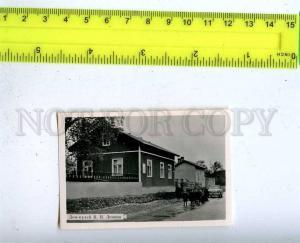 186690 USSR VYBORG House Lenin Lenizokombinat photo 1962 year