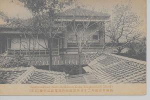 Kochi Japan birds eye view showing Joseikwan Hotel antique pc Z23774