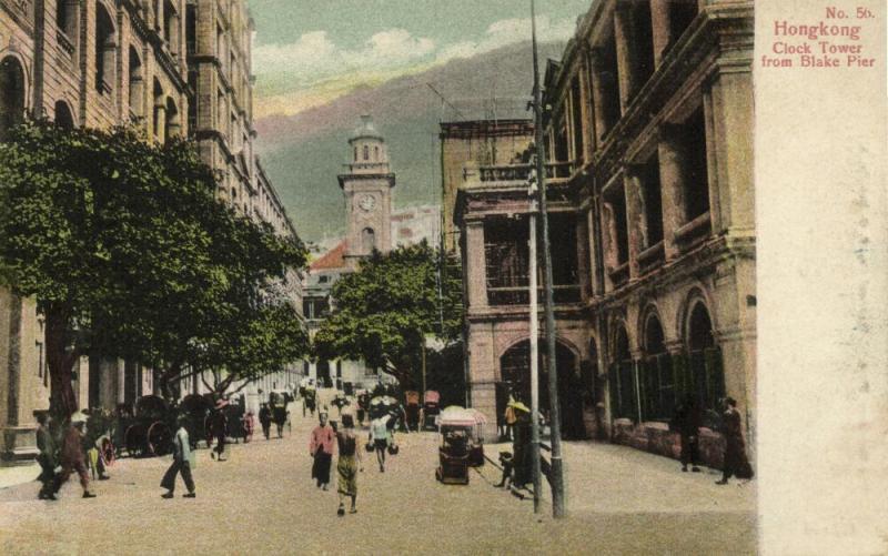 china, HONG KONG, Clock Tower from Blake Pier (1899) Postcard
