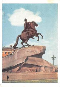 Russian Federation, Russia Old Vintage Antique Post Card Statue 1968