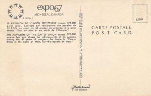 Expo67 - Montreal QC Quebec, Canada - World Fair 1967 - Pavilion of Soviet Union