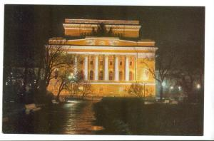 Russia, Leningrad, The Pushkin Drama Theatre unused Postcard