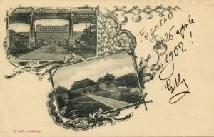 china, TIENTSIN TIANJIN 天津, Art Nouveau Multiview (1902)