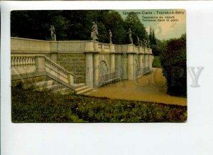 3169785 Russia Petersburg TSARSKOYE SELO terrace Park Vintage