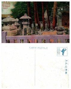 Takanawa Sengakuji, Japan