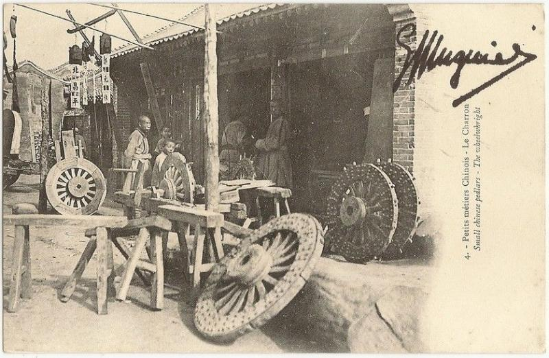 China The Wheelwright - Wheel Maker early UB ppc