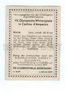 167000 VII Olympic Winter cross country skier CIGARETTE card