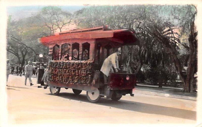 Trolley Vietnam, Viet Nam Unused