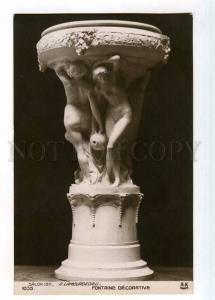 246335 NUDE NYMPH Fountain LAMOURDEDIEU Vintage SALON 1911 y