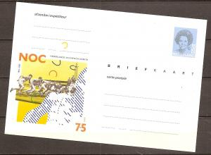 Netherlands - Postcard - NEVER USED - NL271