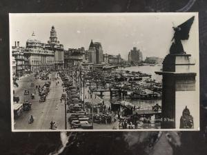 Mint Shanghai China RPPC Real Picture Postcard The Bund Scene