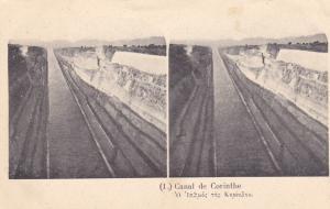 GREECE, 1900-1910s; Canal de Corinthe