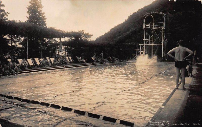 Fujiya Hotel Pool, Miyano-Shito Spa, Japan, Early Real Photo Postcard, Unused