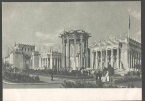 103987 USSR Exhibition Moscow pavilions FAR-EAST & UZBECK SSR