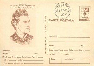 Romania postal stationery postcard Ciprian Porumbescu