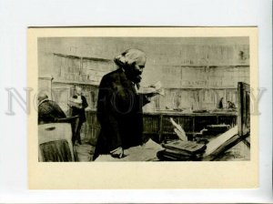 3084422 KARL MARX Famous German Politician Library old Rus PC