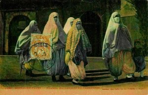 Algeria Scenes et Types Femmes Mauresques en Promenade Postcard