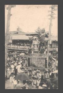 086112 JAPAN FESTIVAL in KYOTO view Vintage real photo PC#24