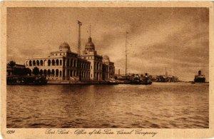 CPA Lehnert & Landrock 1324 Port-Said - Office of the Suez Canal EGYPT (917199)