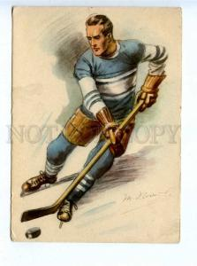 195974 CZECH ICE HOCKEY Vintage postcard