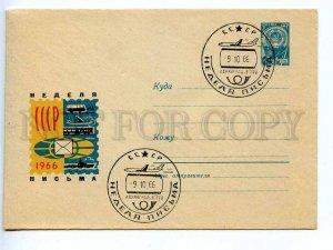 219584 USSR 1966 Martynov Week letters transport postal COVER