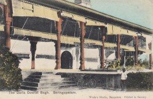 SERINGAPATAM , India , 00-10s ; The Daria Dowlaf Bagh