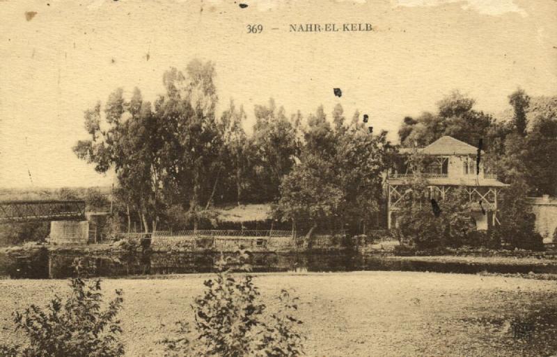 lebanon, NAHR al-KALB, Dog River, Panorama (1925) Neurdein 369