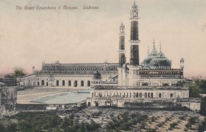 LUCKNOW , India , 00-10s ; The Great Emambara & Mosque