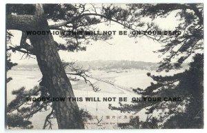 ft741 - Japan - General view of Enoshima - postcard