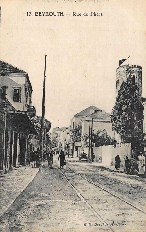 Lebanon Beyrouth Rue du Phare Street Postcard