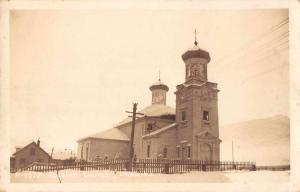 Unalaska Alaska Russian Church Real Photo Antique Postcard J64105