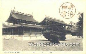 Japan Unused