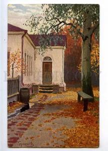 224022 UKRAINE Germashev golden autumn day Lenz #180 postcard