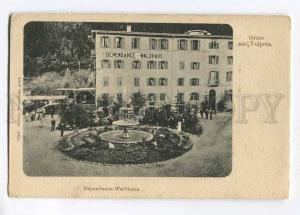 258044 SWITZERLAND GRUSS aus VULPERA HOTEL Waldhaus Vintage PC