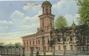 latvia, JELGAVA MITAU, Gymnasium (1913)