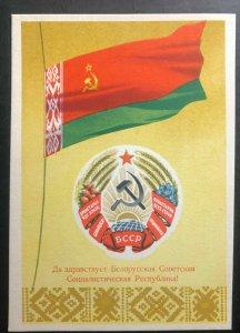 Mint Russia Soviet Union Color Picture Postcard long live Belarusian