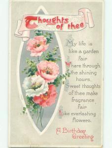 Divided-Back BEAUTIFUL FLOWERS SCENE Great Postcard AA3415